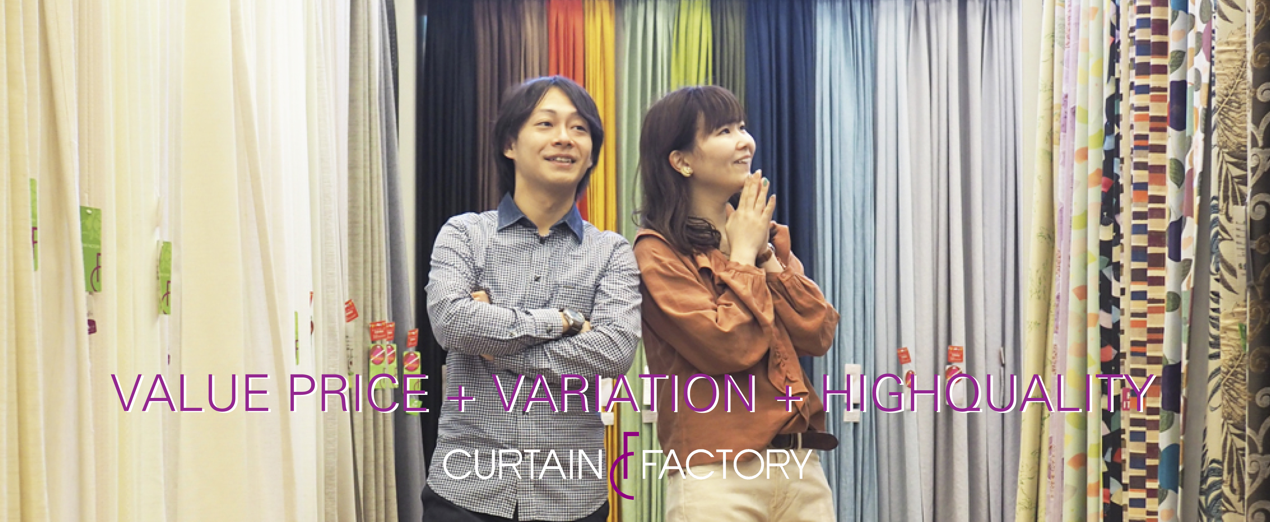 VALUE PLICE + VARIATION + HIGHQUALITY = CURTAIN FACTORY