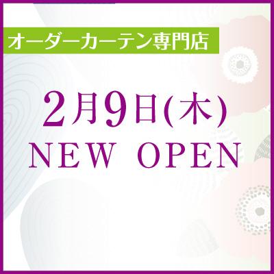 カーテンファクトリー川崎店