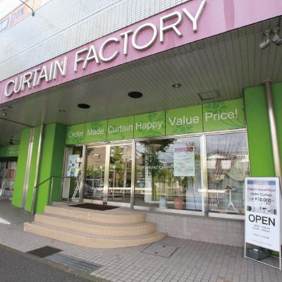 カーテンファクトリー洋光台店