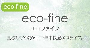 ecofine
